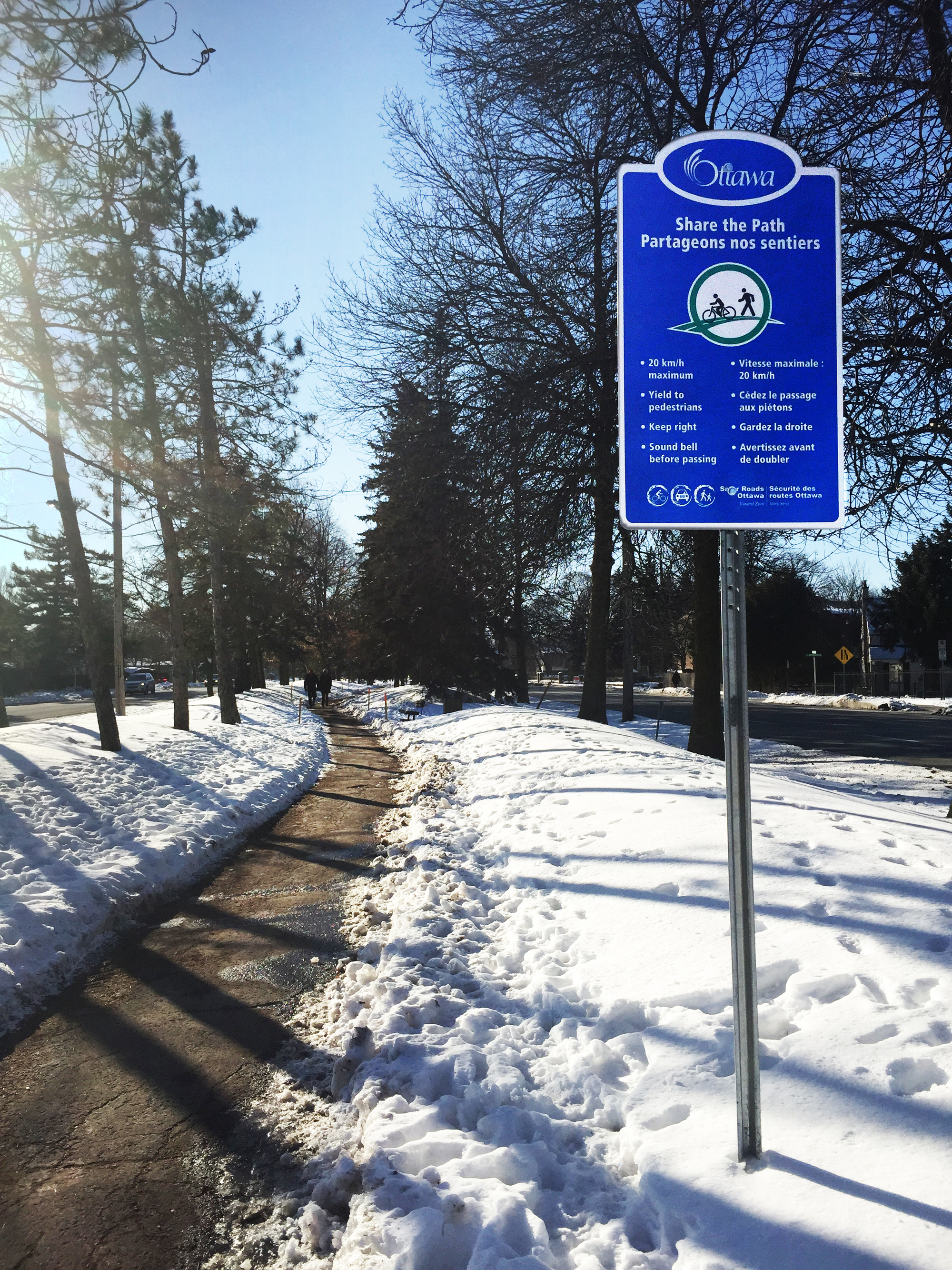 Multi-use path between Byron and Richmond Road